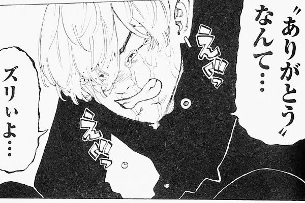 東京卍リベンジャーズ 心に残る名言 感動の名シーン特集 一つ一つのセリフがかっこいい 名シーン編 ちゃんやぎblog